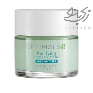 codw 34008 Optimals Purifying Clay Face Mask