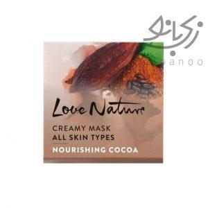 Love nature creamy mask all skin types nourishing cocoa code 35070