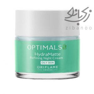 Optimals Hydra Matte Refining Night Cream Oily Skin code: 34304