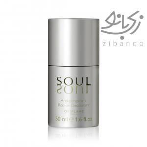 Desodorante Antitranspirante en Roll-on Soul code: 32172