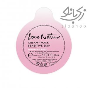Creamy Mask Sensitive Skin Soothing Rose code: 34865