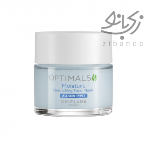 Moisture Quenching Face Mask code 34608