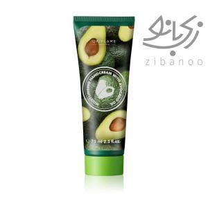 Moisturising Hand Cream with Avocado Oil code34065
