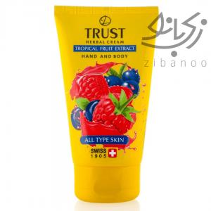 کرم دست و بدن میوههای استوایی