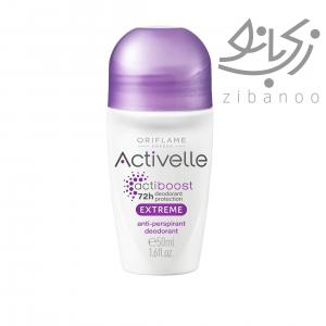 Activelle Anti-perspirant Deodorant code:33142