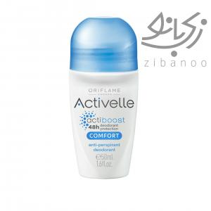 Activelle Anti-perspirant Deodorant code:33139