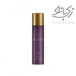POSSESS Perfumed Body Spray code:34337