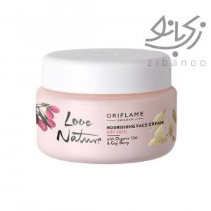 Face Cream with Organic Oat & Goji Berry code:34862
