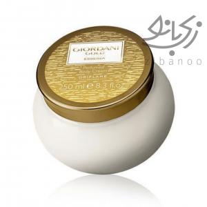 Parfumed Body Cream code:31781