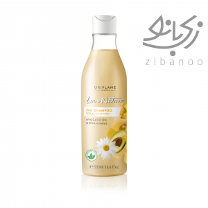 Love Nature 2in1 Shampoo for All Hair Types Avocado Oil code;33338