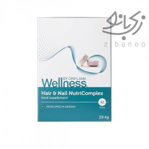 Hair & Nail NutriComplex code:29706