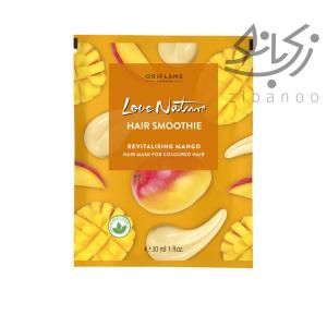 Love Nature Hair Smoothie Revitalising Mango Hair Mask code:41959