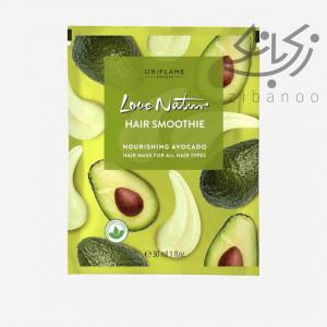 Love Nature Hair Smoothie Nourishing Avocado Hair Mask code:41958
