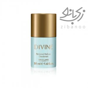 Divine Perfumed Roll-on Deodorant CODE:32493
