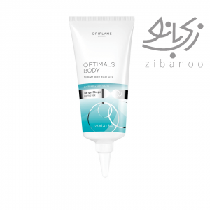 Optimals Body Tummy and Bust Gel code:31983